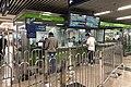 Ticket office at Metro Beijing West Railway Station (20190528073707).jpg