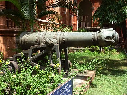 Cannon used by Tipu Sultan's forces at the battle of Srirangapatna 1799 Tippu's cannon.jpg