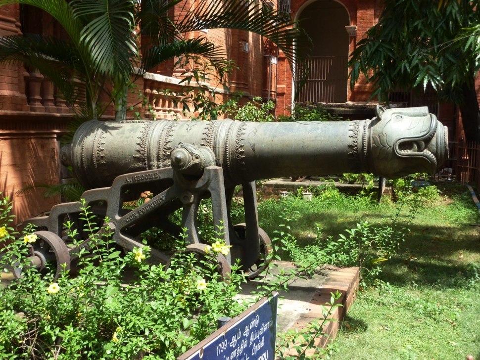 Tippu's cannon
