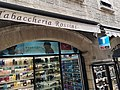 Tobacco shop in San Marino - 2019-05-07.jpg