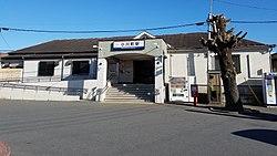 Tobu-railway-TJ33-Ogawamachi-station-building-20201114-085743.jpg