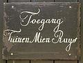 Toegangsbord tuinen. Locatie, Tuinen Mien Ruys 02.jpg