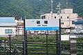 Tohori Station ag10 7.JPG