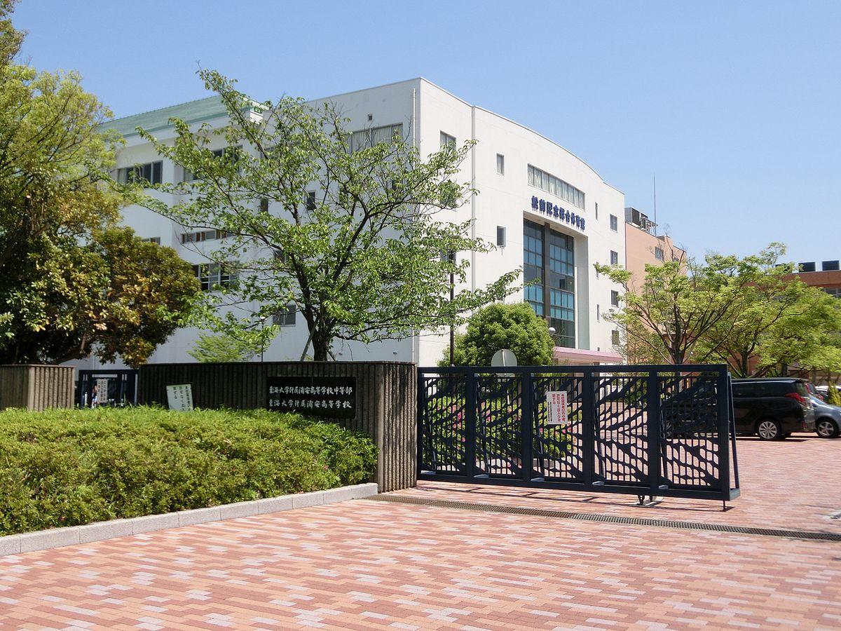東海大学付属浦安高等学校