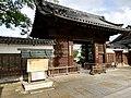 Tokugawaen Kuromon.jpg