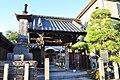 Tokyo - Yanaka 067 - Kannoji Temple (15621811149).jpg