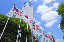 Tokyo International University campus1.jpg