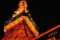 Tokyo tower illumination.jpg