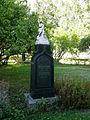 Tomb rukavishnikov.JPG