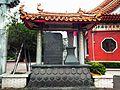 Tombstone of Liaotianding's Grave 廖添丁墓碑 - panoramio.jpg