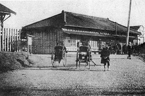 Totsuka Station - Totsuka Station in Meiji or Taishō period