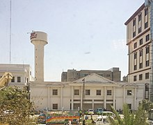 Tower of Punjab Institute of Cardiology as viewed from Services Institute of Medical Sciences