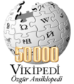 Tr-logo50k.png