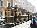 Tram 50 in Helsinki.jpg