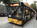 Transmac H32 9A.jpeg