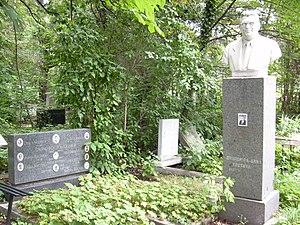 Traicho Kostov - Traycho Kostov's Grave in Sofia Central Cemetery