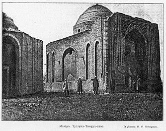 Tughlugh Timur - Tughlugh Timur Mausoleum, Almaliq, Xinjiang