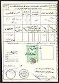 Turkey 1915-16 Sul648 on document.jpg