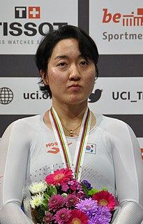 Lee Hye-jin South Korean cyclist