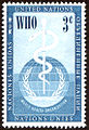 UN-World Health Organization-3c.jpg