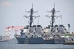 USS Curtis Wilbur (DDG-54) left rear view at U.S. Fleet Activities Yokosuka April 30, 2018 01.jpg