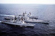 USS DEYO DD-989 Thermometer