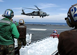 Carrier Strike Group 9 - Operation Unified Assistance (11 January 2005)
