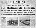Unione tunisi 31octobre1938.jpg