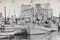 Ustka, port, 1979.jpg