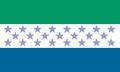 Usulutan El Salvador.PNG