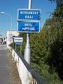 Városhatár. Erzsébet híd. - Szlovákia, Nyitrai kerület, Komáromi járás, Komárom.JPG