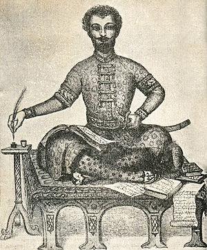 Vakhushti of Kartli - Image: Vakhushti Batonishvili