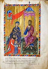 Vasak and his sons kneeled before Christ.jpg