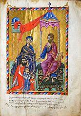 Second Prince Vasak Gospel Book