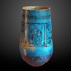 Vase dedicated to Ramesses II-E 11094 c