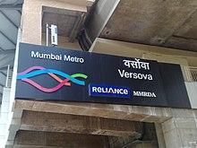 Line 2 (Mumbai Metro) - WikiVisually