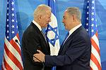 Vice President Joe Biden visit to Israel March 2016 (25279812749).jpg