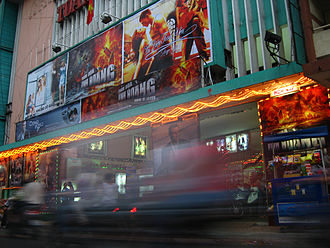 Cinema of Vietnam - A movie theatre in Ho Chi Minh City