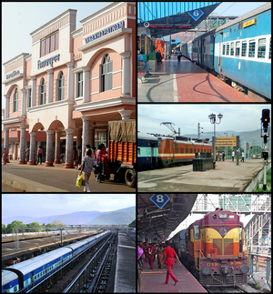 Visakhapatnam Junction Railway station.png