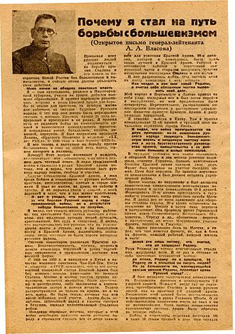 Why Have I Taken Up the Struggle Against Bolshevism - First page