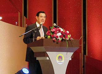 Member states of the United Nations - The presidency of Ma Ying-jeou saw the first participation of the Republic of China on a United Nations body in almost 40 years.