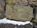 Vorotnavank (gravestone) 65.jpg
