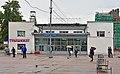 Vyborg BusStation 006 8302.jpg