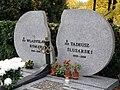 Władysław Komar - Tadeusz Ślusarski - Cmentarz Wojskowy na Powązkach (187).JPG
