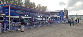 WRC Finland 2011 service park Ford.jpg
