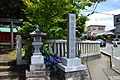 Wakanomiya-sengen-jinja sekihi.JPG