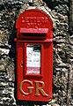 Wall Postbox - geograph.org.uk - 1060025.jpg