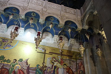 Wall near Stone of Anointing, Holy Sepulchre 2.jpg