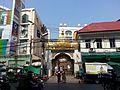 Wang Burapha Phirom, Phra Nakhon, Bangkok, Thailand - panoramio (12).jpg