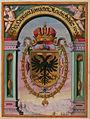 Wappenbuch Ungeldamt Regensburg 000 vs018r.jpg